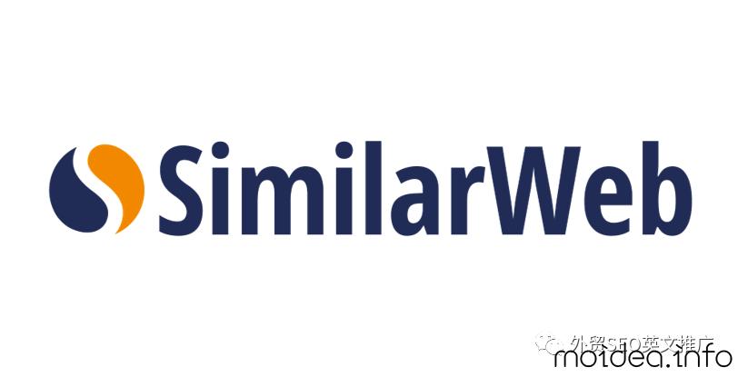 如何使用SimilarWeb分析网站数据(最新版免费教程)